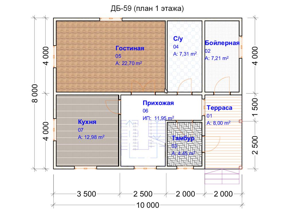 Проект дома 8х10м ДБ-59 - план 1 этажа