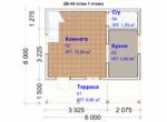 Проект дома 6х8м ДБ-64 (план 1 этажа)